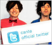 Cante official twitter